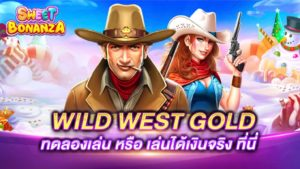 WILD WEST GOLD SLOT