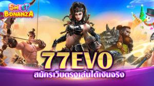 77EVO SLOT